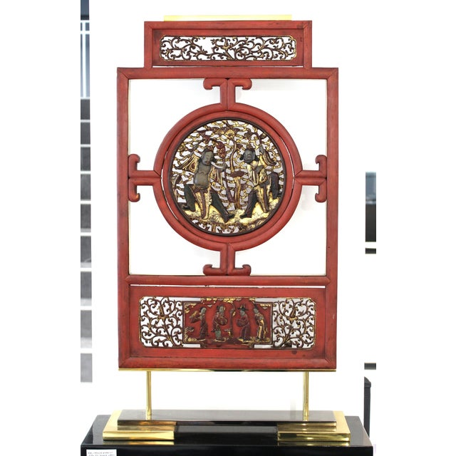 Asian Modern Lacquer Screen Element Mounted on Stand Attributed to Karl Springer For Sale - Image 13 of 13