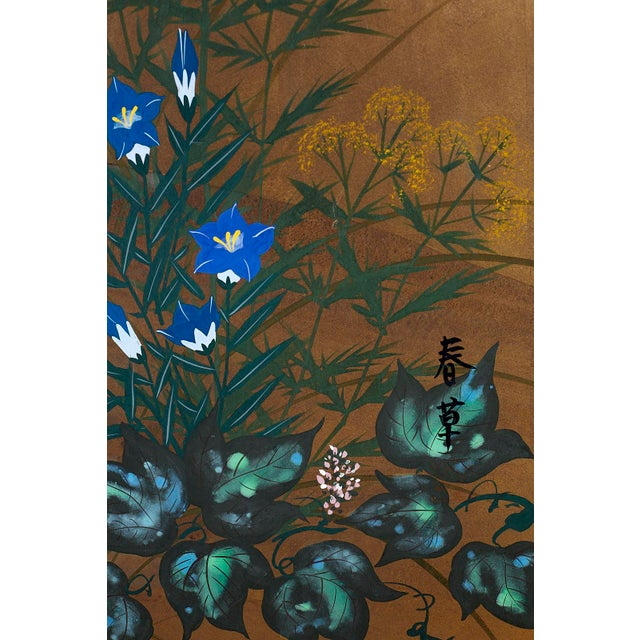 Blue Japanese Four Panel Screen Quail in Flower Bamboo Landscape For Sale - Image 8 of 13