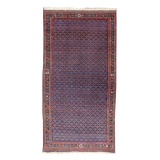 Baluch Rug For Sale