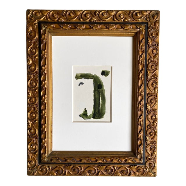 Abstract in Green by Kimberly Moore For Sale