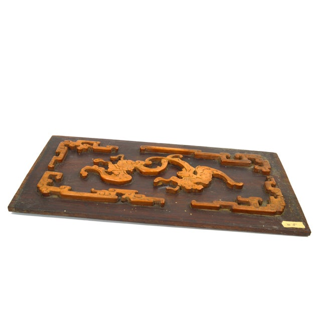 Antique Asian Architectural Salvage Wooden Carving - Image 2 of 6