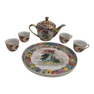 Late 20th Century Vintage Famille Rose Tea Set- 6 Pieces For Sale