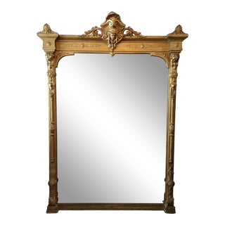 1890s Antique Gold Gilt Wood Mirror For Sale