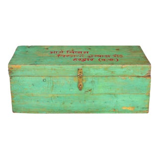 Early 20th Century Haridwar Painted Traveling Trunk For Sale