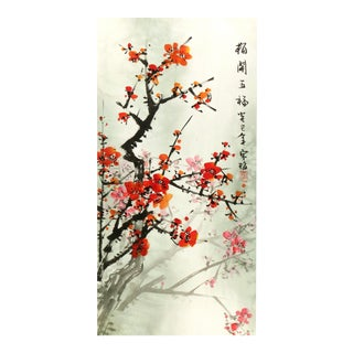 Chinese Red Plum Blossoms Silk Serigraph