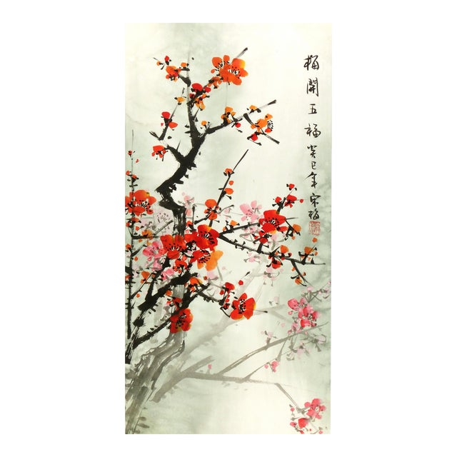 Chinese Red Plum Blossoms Silk Serigraph For Sale