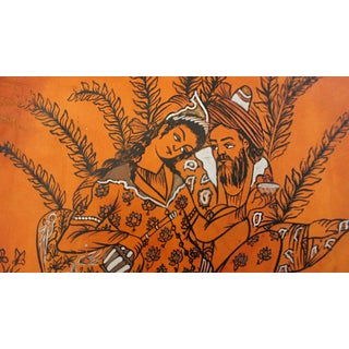 Persian Lovers Painting on Leather- Signed Preview