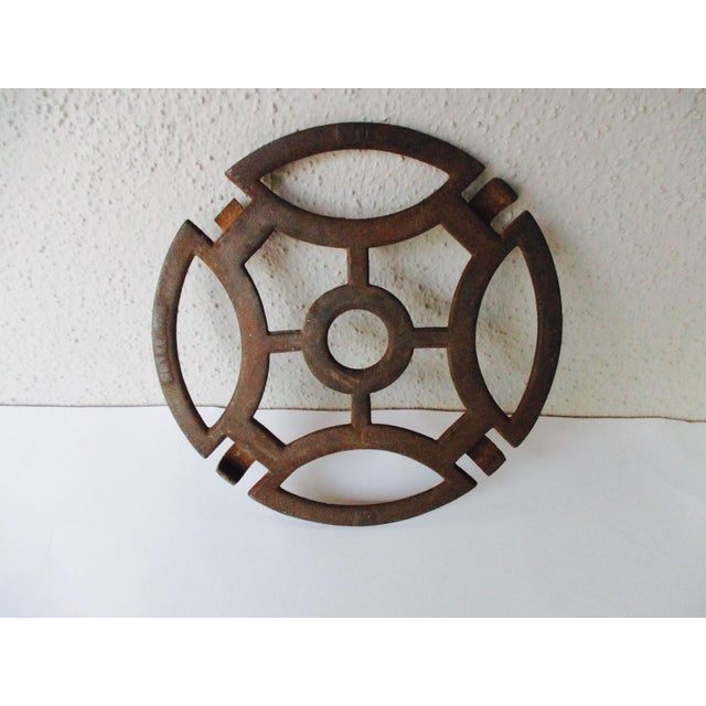 Abstract Modern Cast Iron Garden Decoration or Trivet - Image 4 of 6