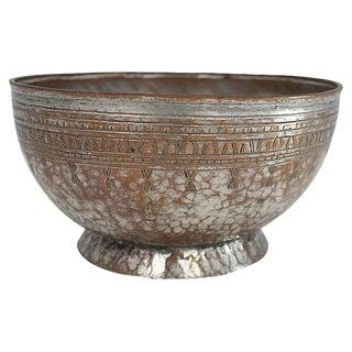 Antique Persian Copper Bowl For Sale