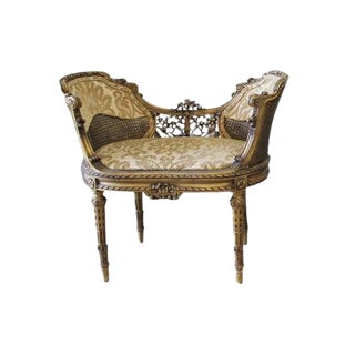19th Century Giltwood Carved Louis XVI Style Vanity Chair