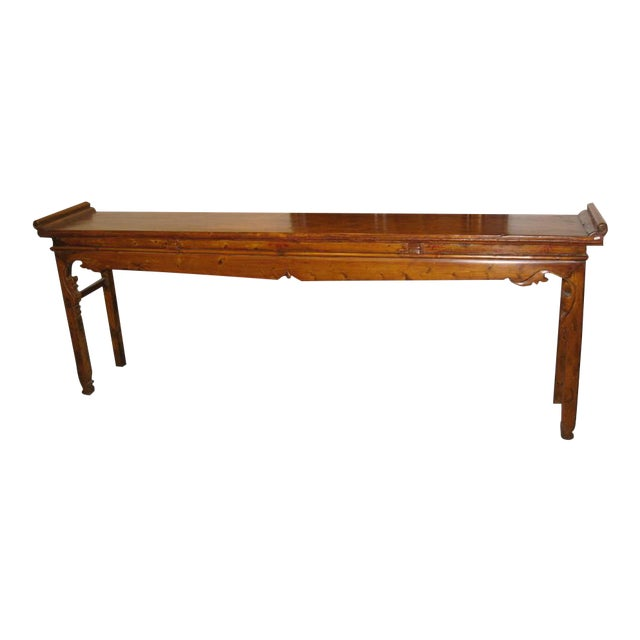 Chinese Antique Altar Table - Image 1 of 3