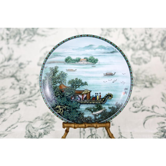 """1980s """"Scenes From the Summer Palace"""" Imperial Jingdezhen Porcelain Collector Plates - Set of 7 For Sale - Image 5 of 13"""