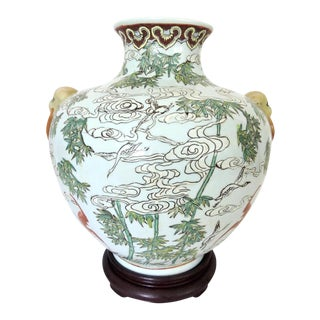 'White Clouds' Chinese Vase & Stand