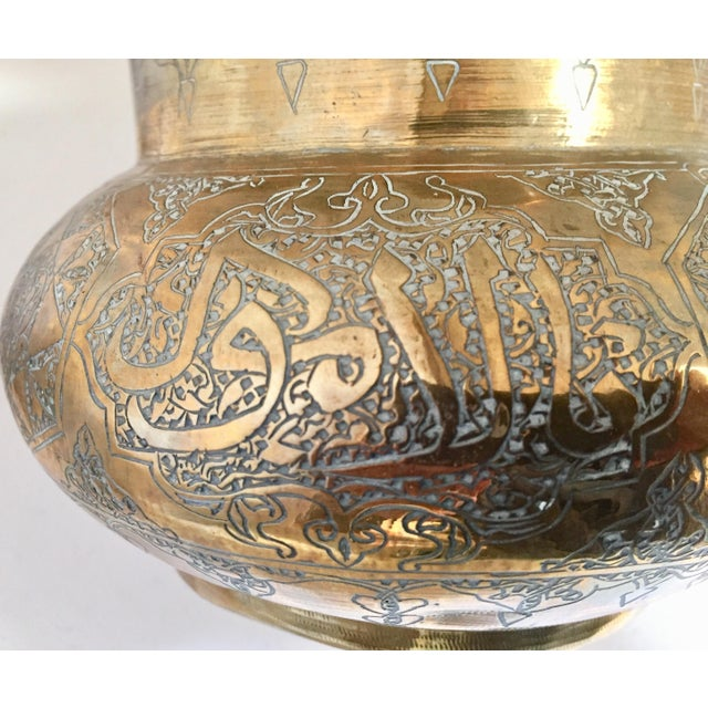 Middle Eastern Islamic Hand-Etched Brass Vase With Calligraphy Writing For Sale - Image 10 of 12
