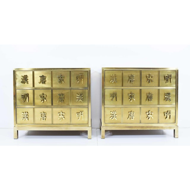 "Mastercraft ""Four Dynasty's"" Brass Veneer Commode Nightstands Chests - a Pair For Sale - Image 13 of 13"