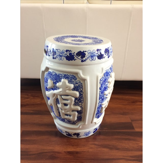 Vintage 3D Chinese Ceramic Garden Stool - Image 2 of 5