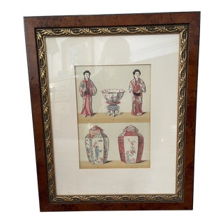 1980s Chinoiserie Figurative Print, Framed For Sale