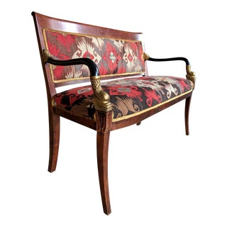 Newly Upholstered Koi Bench in Moroccan Kilim From Harrod's London For Sale