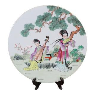 Vintage Chinese Trivet For Sale