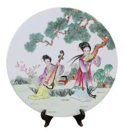 Image of Asian Trivets