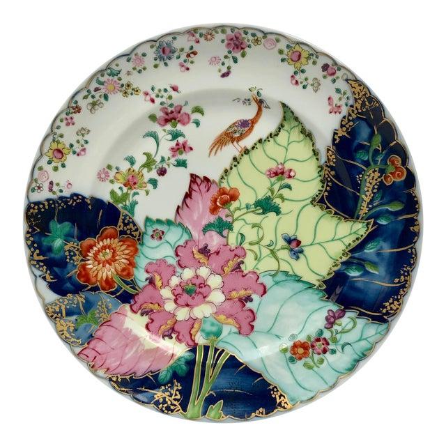 1980s Mottahedeh Tobacco Leaf Porcelain Plate For Sale