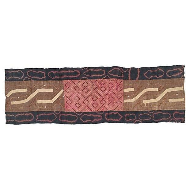 African Kuba Cloth - Image 1 of 6
