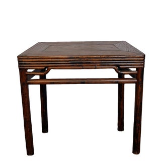 Chinese Country Corner Table