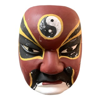 Chinoiserie Hand Painted Paper Mache Mask For Sale
