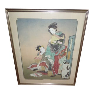 Late 20th Century Japanese Women Framed Painting For Sale