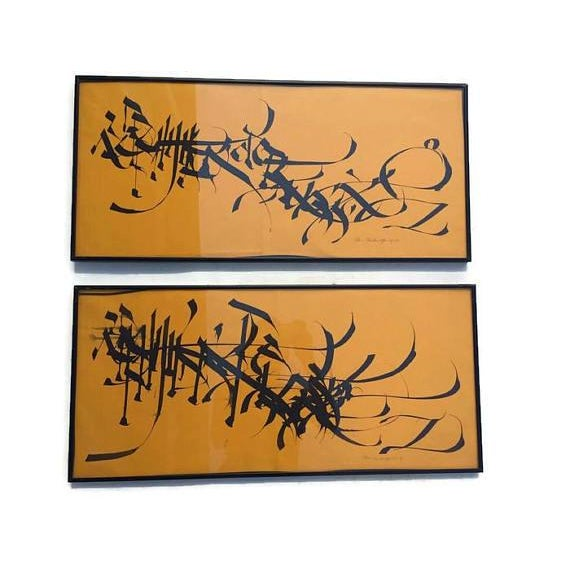 Vintage Abstract Modern Art Calligraphy Prints - A PAIR For Sale - Image 10 of 10