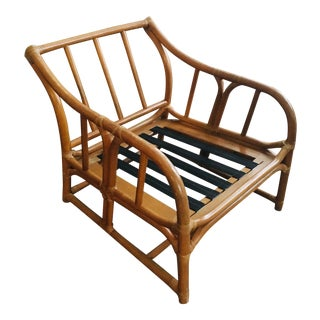 Vintage Ficks Reed Bamboo Rattan Lounge Chair For Sale