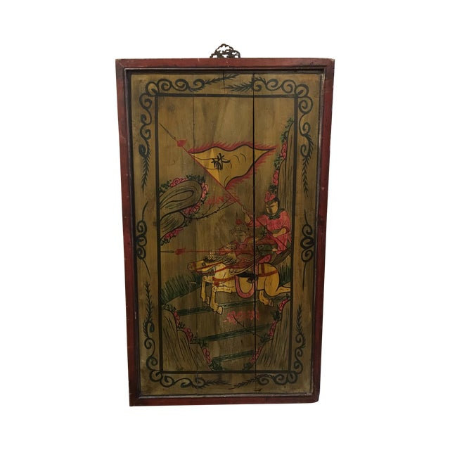 Chinese Painted Wood Panel For Sale