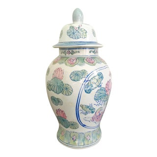 Vintage Mid-Century Chinoiserie Ginger Jar For Sale
