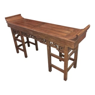 Chinese Style Wood Console/Altar Table For Sale