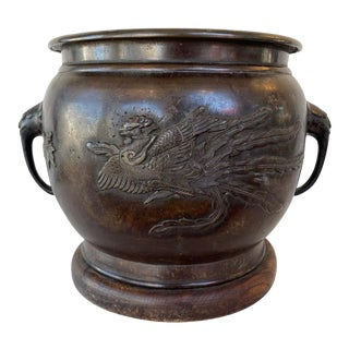 Japanese Meiji Period Onagadori Motif Bronze Hibachi, C. 1900 For Sale