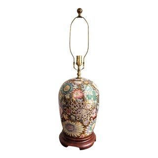 Vintage Chinoiserie Gold Enameled Ginger Jar Table Lamp For Sale