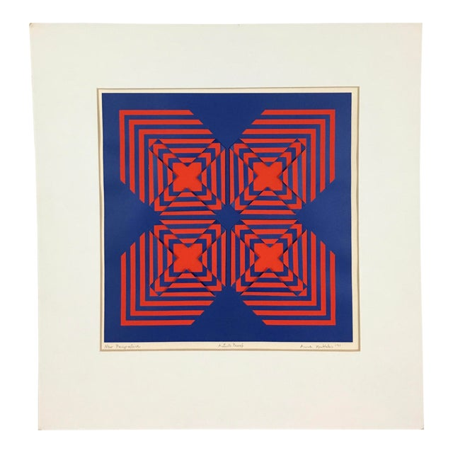 """1971 Vintage """"New Perspective"""" Geometric Op Art Serigraph Collage by Anne Youkeles For Sale"""