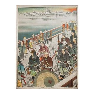 Rare Yoshio (Kuranosuke) Oishi & His Fellows, Original Japanese Pre-1945 Poster For Sale