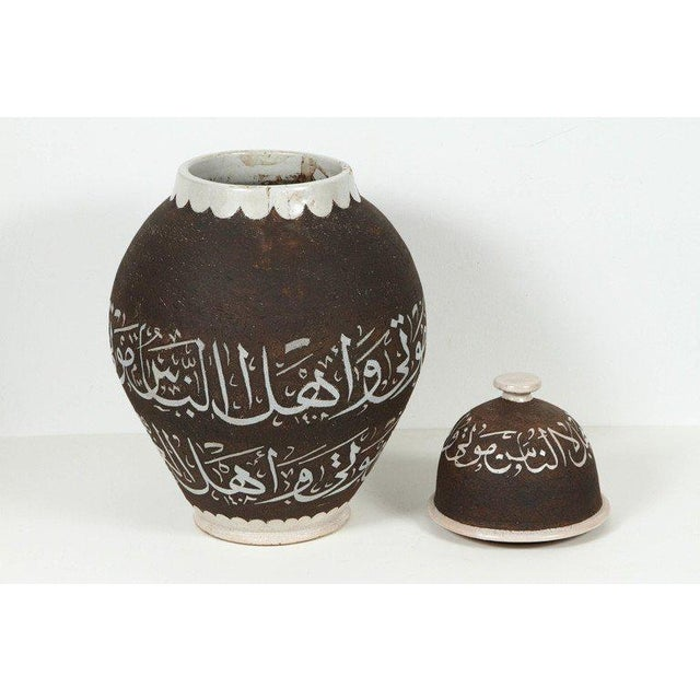 Pair of Moroccan Ceramic Urns With Arabic Calligraphy Designs For Sale - Image 4 of 9
