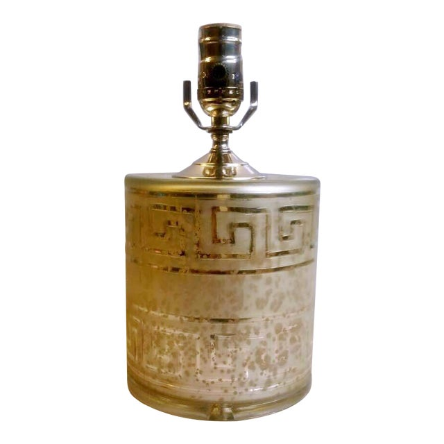Mercury Table Lamp - Image 1 of 5