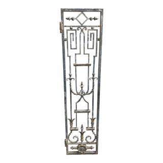 Antique European Iron Gate Panel For Sale