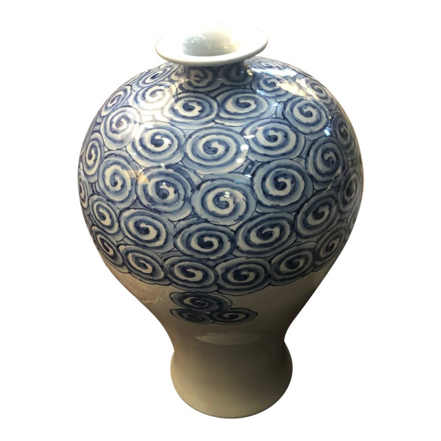 Contemporary Blue & White Swirl Vase For Sale
