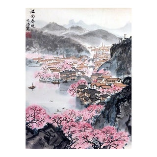 Vintage Chinese Watercolor Woodblock Print by Rongbaozhai For Sale