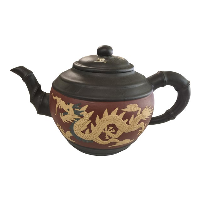 Huge Yixing Chinese Teapot Dragon & Phoenix For Sale