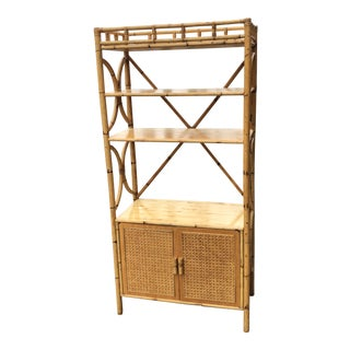 Mid Century Modern Rattan Wall Unit For Sale