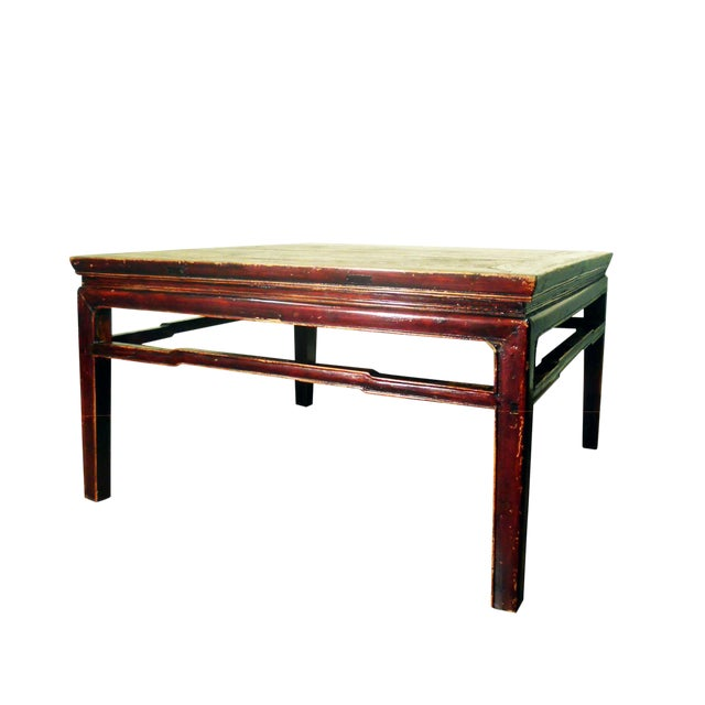 Antique Chinese Coffee Tables: Antique Chinese Ming Coffee Table