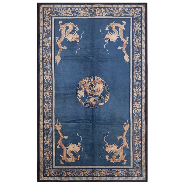 """Antique Chinese Peking Rug 7'0"""" X11'8"""" For Sale - Image 9 of 9"""