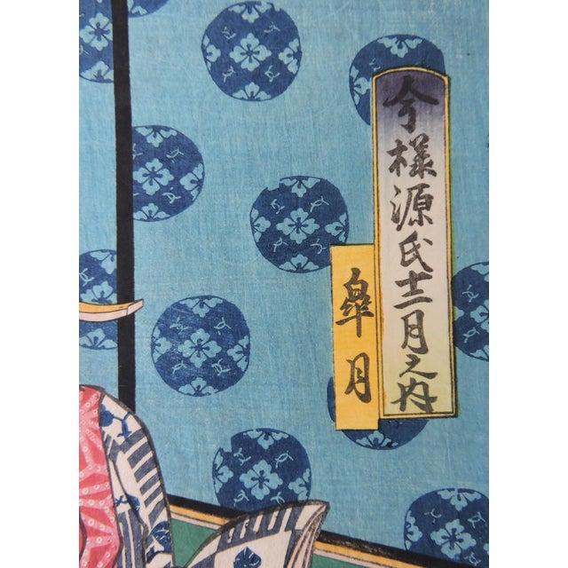 Antique Japanese Ukiyo-E Woodblock Triptych of Prince Genji by Utagawa Kunisada 1786-1865 For Sale In Tampa - Image 6 of 11