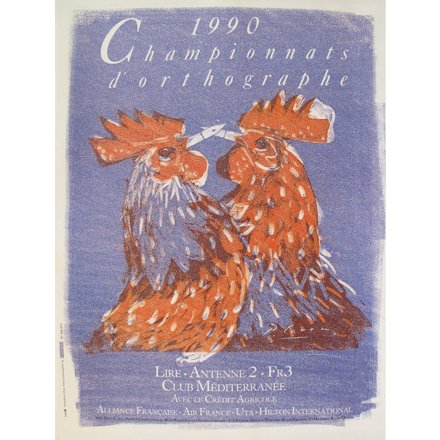1990s Original French Rooster Poster - Spelling Competition For Sale