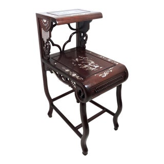 Vintage Rosewood and Mother of Pearl Asian Step Side Table or Telephone Table For Sale